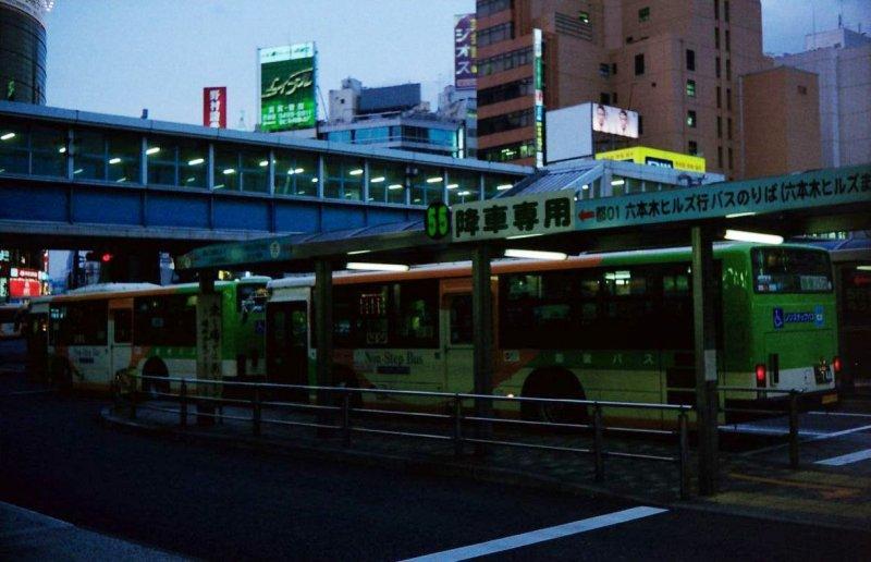 20090318_002