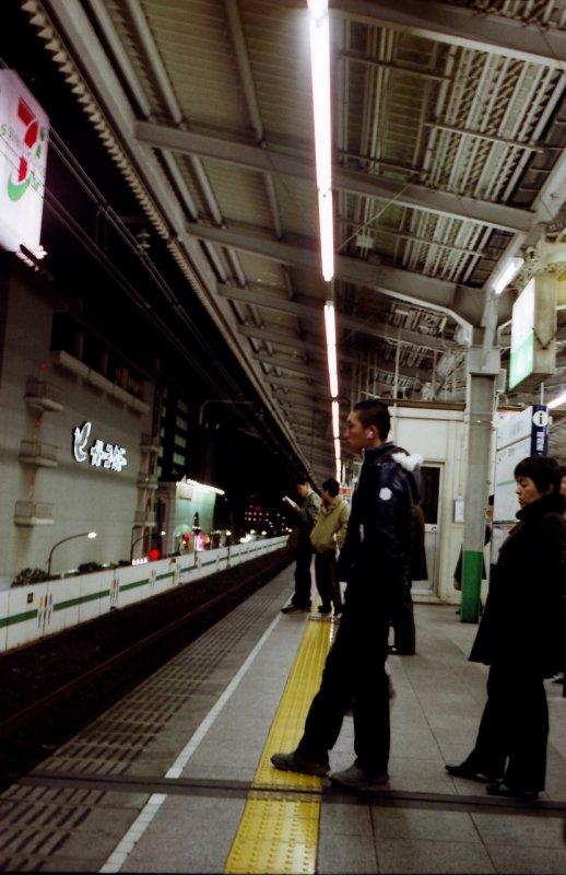 20080115_acom1_011